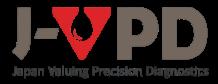 J-VPD PCR LAB